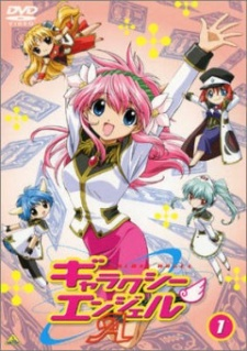 Galaxy Angel 3 (dub)
