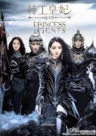 Princess Agents: Season 1