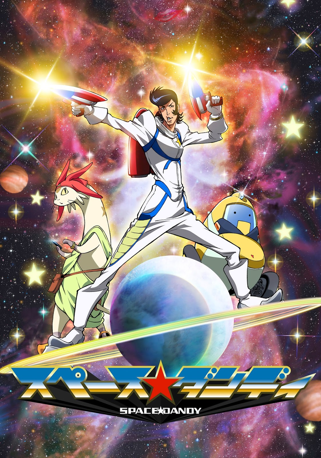 Space Dandy: Season 1