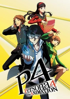 Persona 4: The Animation (sub)
