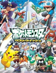 Pocket Monsters: Best Wishes Season 1
