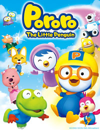 Pororo The Little Penguin: Season 4