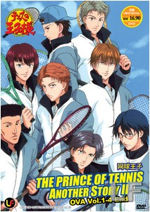 Prince Of Tennis - Another Story Ii