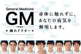 Gm Odore Doctor