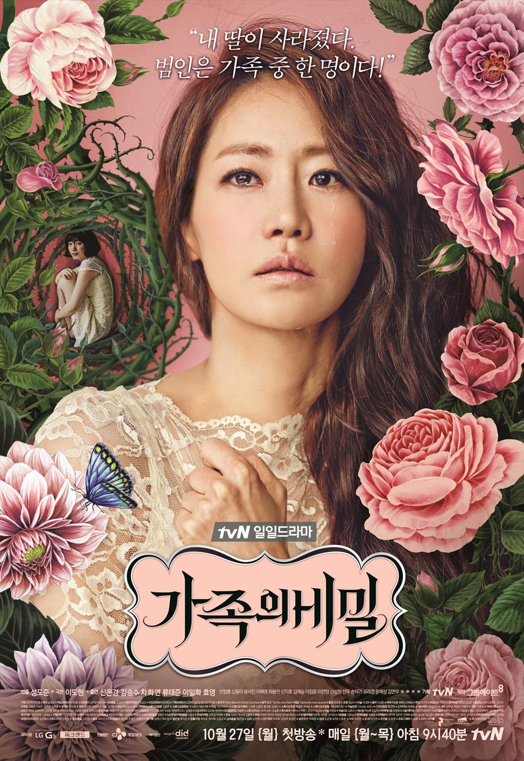 Family Secrets (korean Drama)
