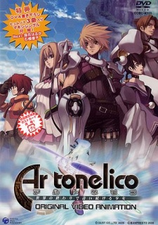 Ar Tonelico: The Girl Who Sings At The End Of The World
