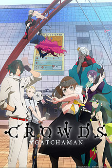 Gatchaman Crowds: Season 1