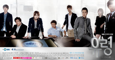 Ghost (2012)