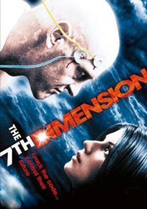 The 7th Dimension