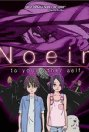 Noein: To Your Other Self (sub)