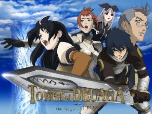 Druaga No Tou: The Sword Of Uruk (dub)