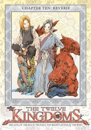 The Twelve Kingdoms: Season 3