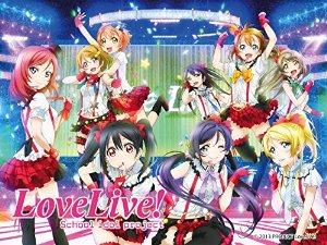 Love Live! School Idol Project (dub)