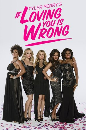 If Loving You Is Wrong: Season 5
