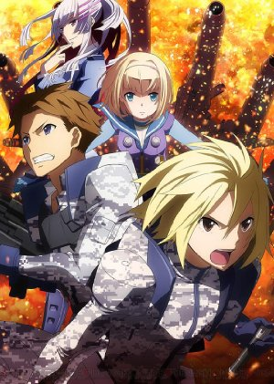 Heavy Object (sub)