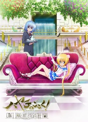 Hayate No Gotoku! Can't Take My Eyes Off You (sub)