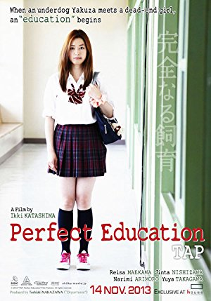 Tap: Perfect Education