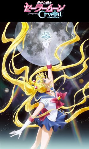 Sailor Moon Crystal: Season 2