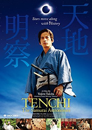 Tenchi: The Samurai Astronomer