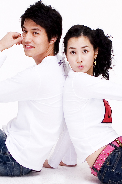 My Girl (korean Drama)