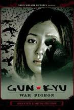 Cursed Songs 3 Gun Kyu