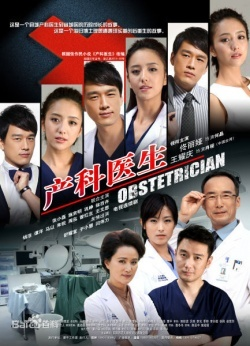 Obstetrician