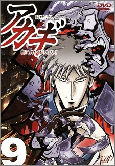 Mahjong Legend Akagi: The Genius Who Descended Into The Darkness