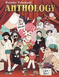 Rumiko Takahashi Anthology (sub)