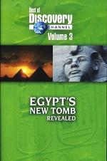 Egypt's New Tomb Revealed