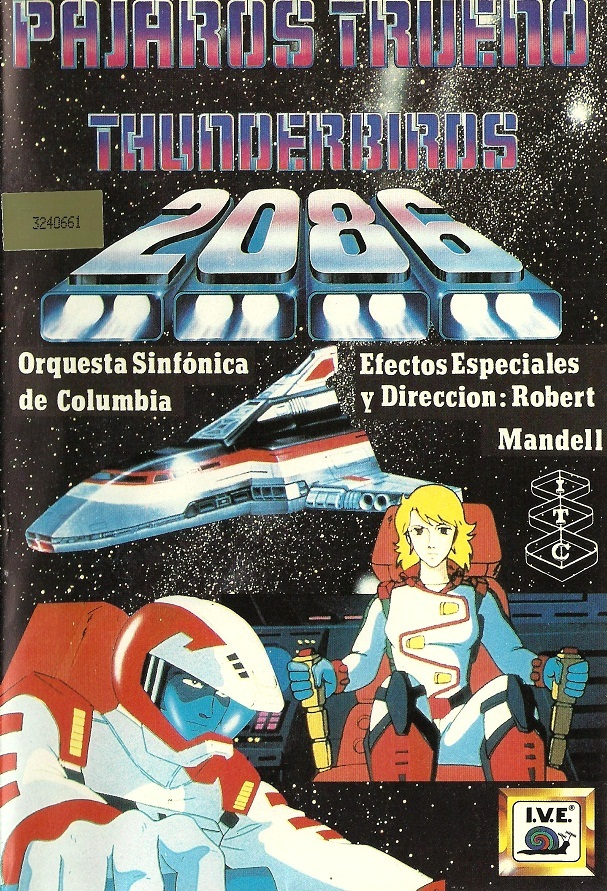 Thunderbirds 2086: Season 1