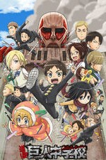Attack On Titan: Junior High: Season 1