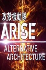 Koukaku Kidoutai Arise: Alternative Architecture: Season 1