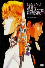 Legend Of The Galactic Heroes: Season 3